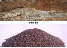 石头打成沙子后用洗沙机清洗