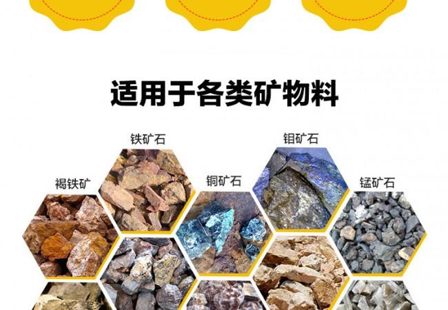沙金矿开采探矿的注意事项