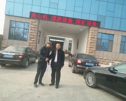 哈萨克斯坦轻量级拳王叶圣团队来厂订购设备
